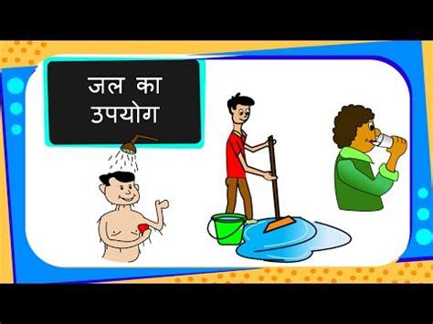 Essay on Doctor in Hindi यद मैं डक्टर हत नबंध